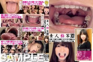 素人粘写 04/女子大生のかなみちゃん