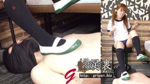 上履き×靴下×ブルマ踏みコキ体育祭/女子大生のひなちゃん